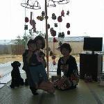 صورة فوتوغرافية لـ Kaishu