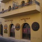 Foto de Queen Ayola Hotel