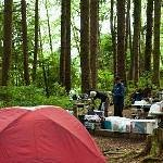 Wright's for Camping Thumbnail