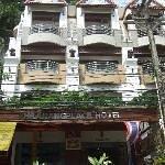 Phranang Place Thumbnail