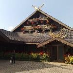 Doi Tung Lodge Thumbnail