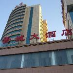 Foto de Jincheng Grand Hotel