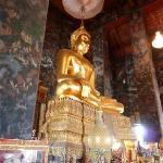 Temple de la balançoire géante