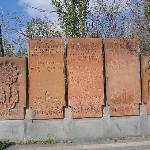 Armenische Grabsteine