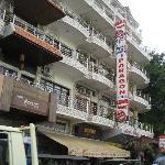 Blick auf's Hotel