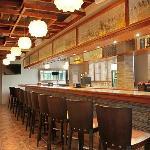 Guajana Lounge