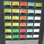 自動販売機のメニュー