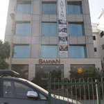 Bamyan Boutique Hotel
