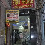 Hotel Star Palace