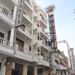 Photo of Yuvraj Deluxe Hotel