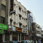 Photo de Hotel Singh International