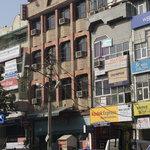 Amar Inn Hotel