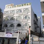 薩爾塔傑大酒店