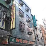 Woodland Deluxe