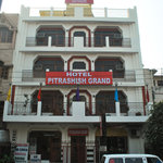 Photo de Hotel Pitrashish Grand