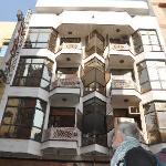 Photo of Hotel Baba Deluxe