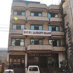 Hotel Shanti Palace (Patel Nagar)