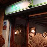 Restaurante L'oucomballa