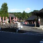 Kumagai-ji, Kumagai Temple