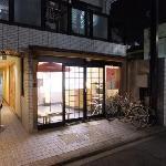 Foto di Backpacker's Ryokan Budget Inn