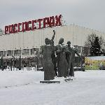 Tretjakow Galerie