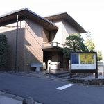 太田記念美術館の外観です。