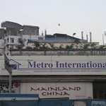 Photo of Hotel Metro International