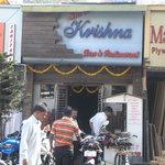 Shri Krishna Hotel