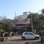 Aram Hotel