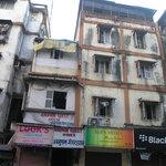 Anupam Guest House