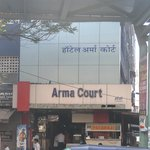 Photo of Hotel Arma Court