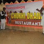 Bilde fra Niralo Goan Restaurant