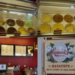 Lappert's Ice cream in Hanapepe - delicious ice cream!