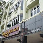 Photo de Regin Hotel
