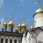 Moskvas Kreml (Moskovsky Kreml)