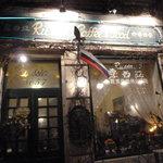 Photo of Lu XiYa Coffee Western Restaurant