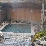 河鹿園露天風呂