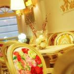 Tea Room Sitting Room