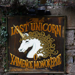 The Lost Unicorn Hotel & Restaurant Tsagarada