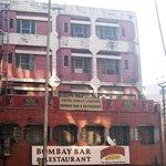 Photo de Hotel Ranjit Residency