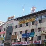 Hotel Swagath Paradise Kukatpally