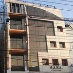 Sana Heritage Inn