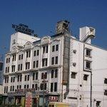 Swagath Residency Hotel