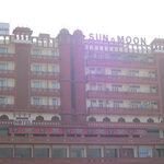 Photo of Hotel Whispering Palms