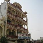 Heritage Hotel Vaishnavi