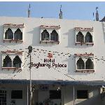 Photo of Hotel Raghuraj Palace