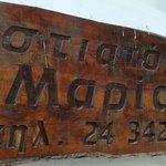 Maria's Restaurant Sign