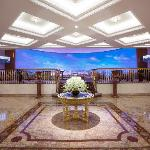 Radisson Royal Hotel, Moscow - Lobby