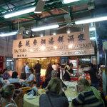 泰苑鱼翅海鲜酒家照片