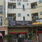 Hotel front - just 5 minutes walk from Pangkor jetty
